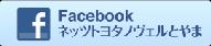 bnr_netz-toyama-12