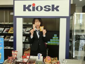 Kioskの・・・