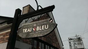 トラン・ブルー